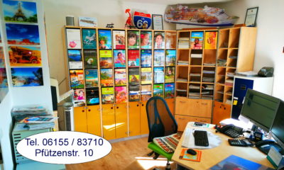 Extratour Reisebüro - Pfützenstraße 10 ©HorstReitz
