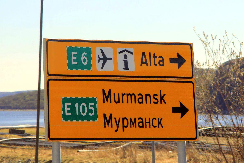 Gemeinde Kirkenes an der Russischen Grenze ©Horst Reitz